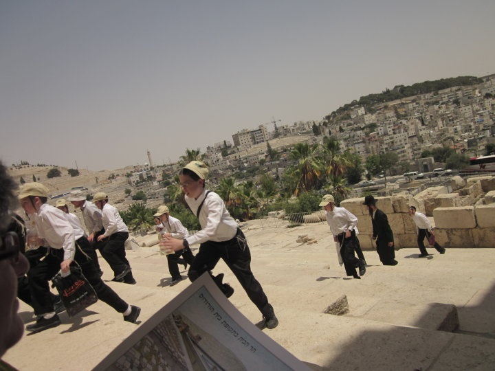 Temple Mount Steps